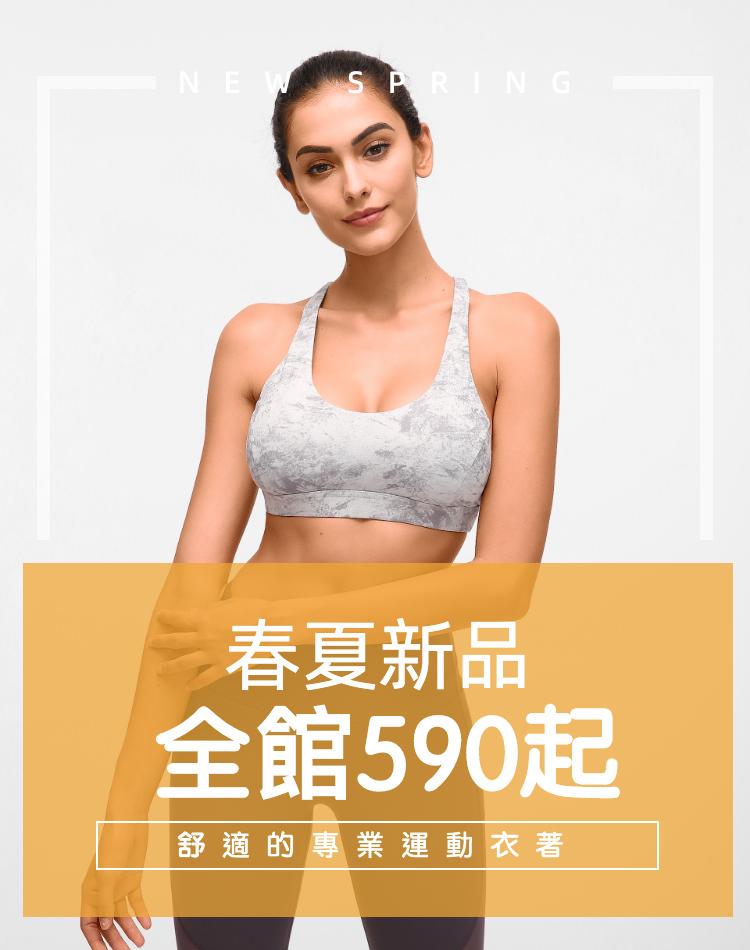 双十二-双12-日常上新-活动促销-时尚-女装-店铺首页-1