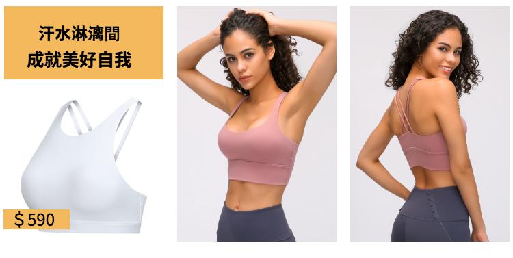 双十二-双12-日常上新-活动促销-时尚-女装-店铺首页-6