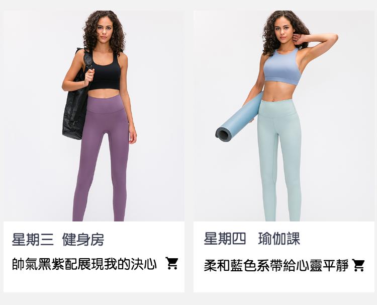双十二-双12-日常上新-活动促销-时尚-女装-店铺首页-8