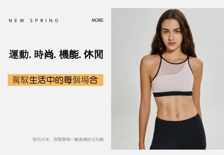 双十二-双12-日常上新-活动促销-时尚-女装-店铺首页-10